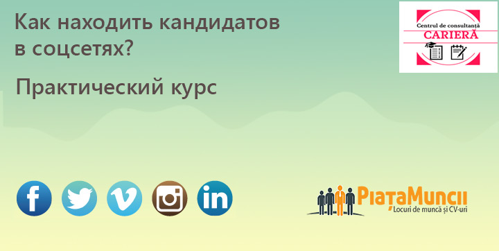 Cum găsim candidați pe rețelele de socializare