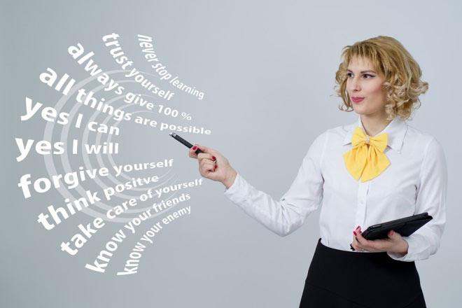Чему следует придерживаться при выборе профессии?